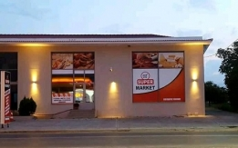 Κούμαρης Ιωάννης-Super market